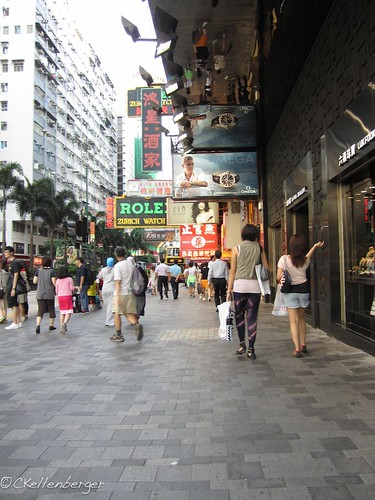 Hong Kong-1045