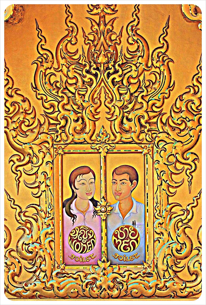 white temple bathroom door