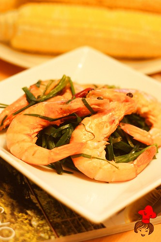 Shrimp with chinese chives 1