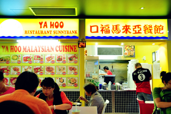 Long Weekend Getaway Trip: Little Taipei Food Court