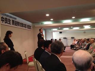 2012/9/29 自民党埼玉県第15選挙区支部 田中良生 蕨選対結団式