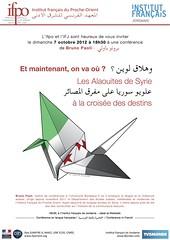Conférence : Et maintenant, on va où ? Les Alaouites de Syrie à la croisée des destins