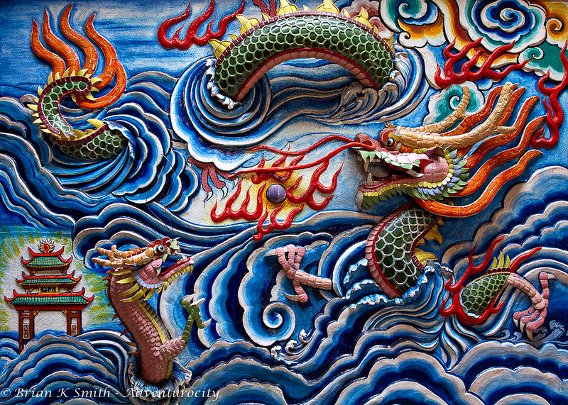 Dragon Mural, Siang Ti Temple