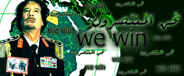 ختمه من أجل الذين لم يترددوا في الدفاع عنا وعن الوطن .... نرجو المشاركه ياأحرار . - صفحة 2 8050805786_a375a1910f_z