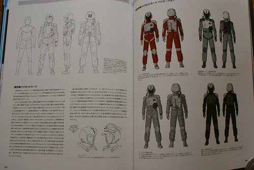 MasterFile Metal Armor Dragonar - 9