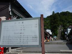 会津若松飯盛山20120906_01