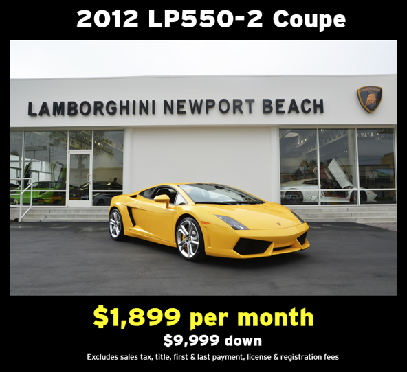 Get Price Quote My Car: Two Yellow Lease Programs From LamboNB