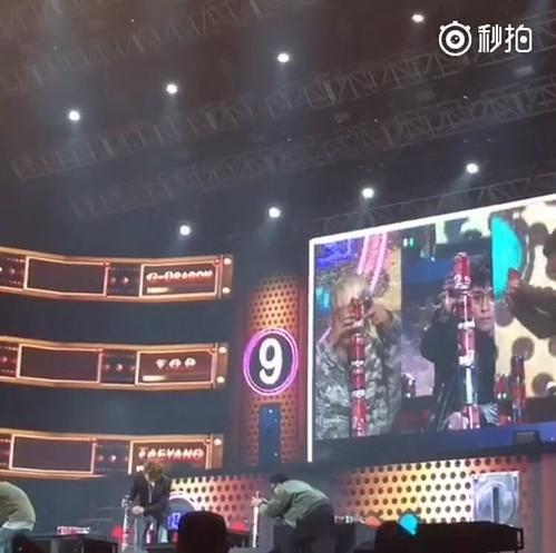 BIGBANG Zhengzhou FM 2016-03-17 (43)