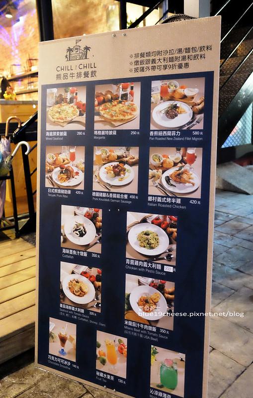 28683941044 fa23d705ce c - ChillxChill熊品動物叢林餐館-現代美式餐廳.台中森林主題餐廳.家庭朋友聚餐.東喜堂內.附有停車場