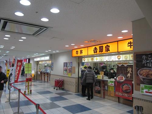 京都競馬場の吉野家