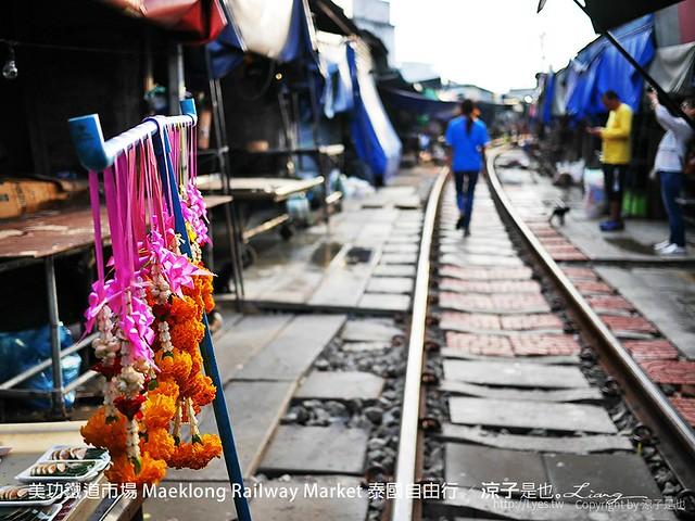 美功鐵道市場 Maeklong Railway Market 泰國自由行 4