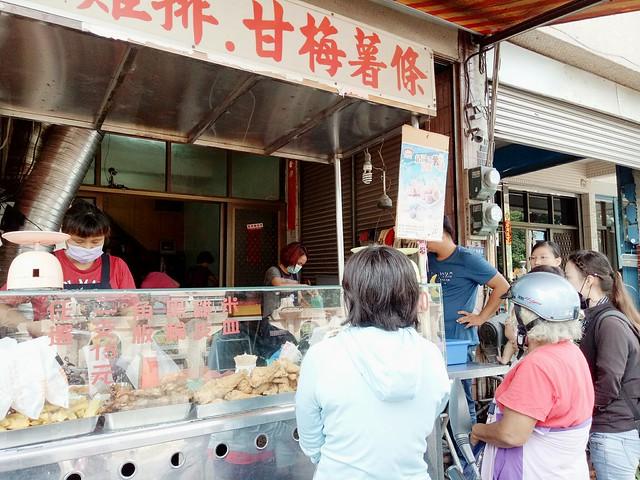 仁武鹹酥雞+胖胖雞蛋糕