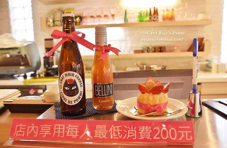 台中格蕾朵甜點莊園食尚玩家13