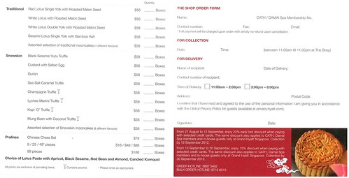 Grand Hyatt Mooncake Order Form 2012