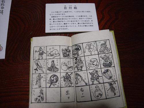 奈良町からくりおもちゃ館@ならまち-14