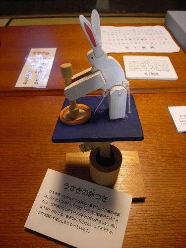 奈良町からくりおもちゃ館@ならまち-12