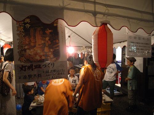 元興寺「地蔵会」@奈良町-18