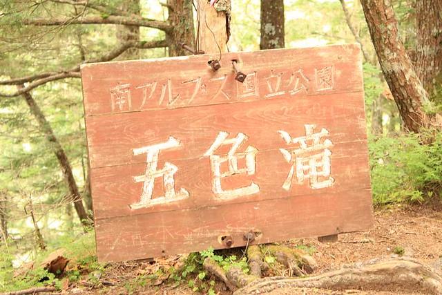 鳳凰三山_89