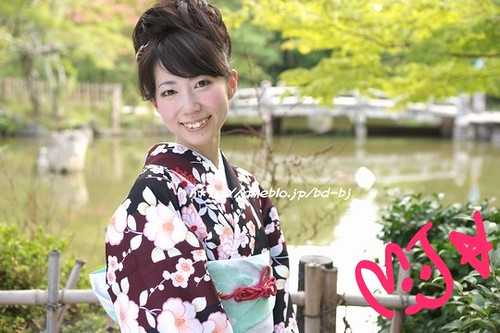 kyoto-duw03mj