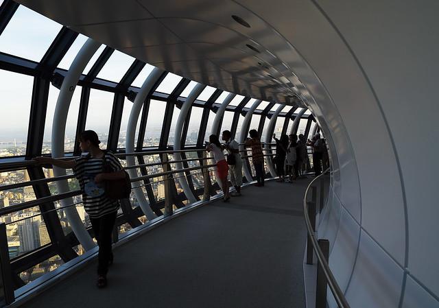 Sky Corridor