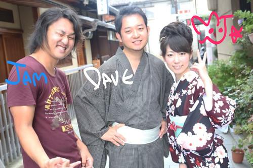 kyoto-duw22mj