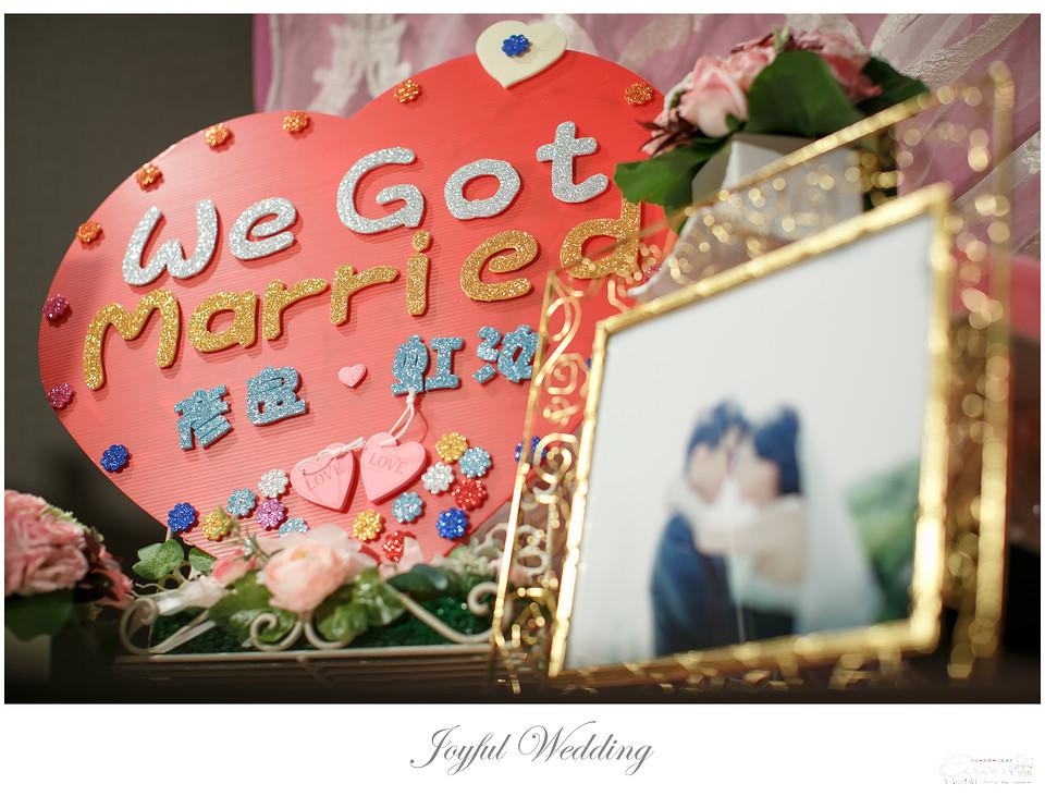 小朱爸 婚禮攝影 婚禮紀錄_0020