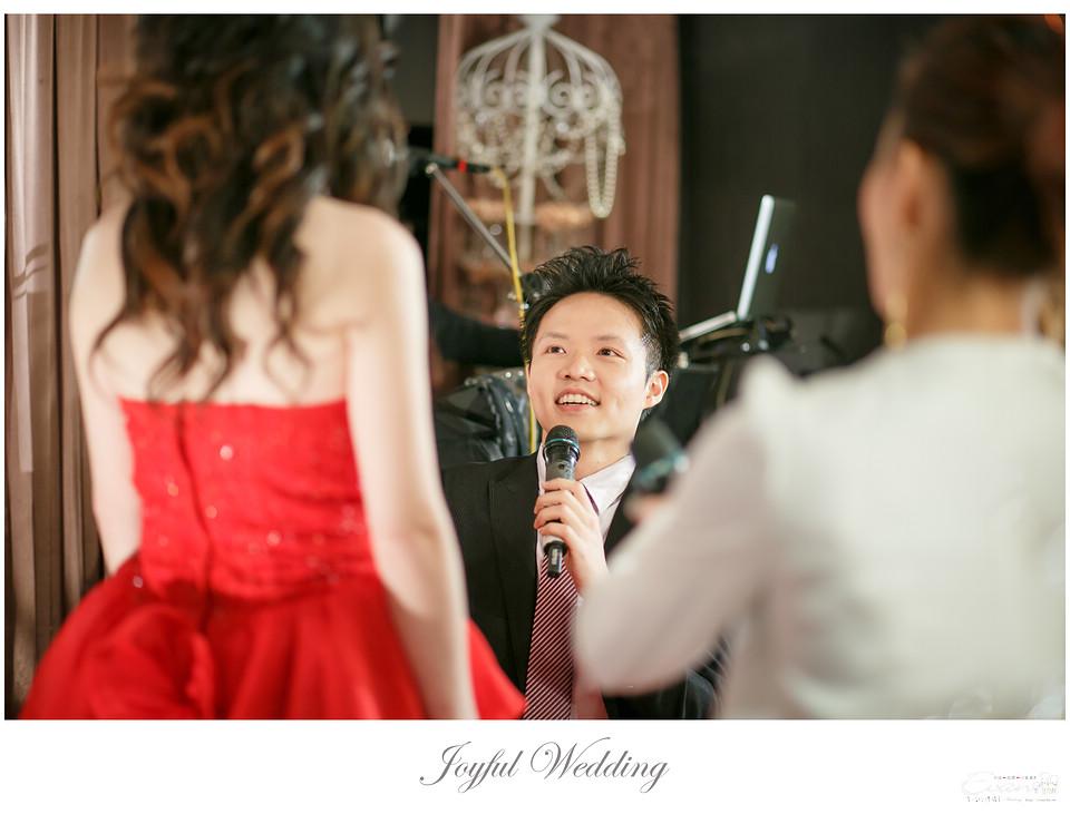小朱爸 婚禮攝影 婚禮紀錄_0044