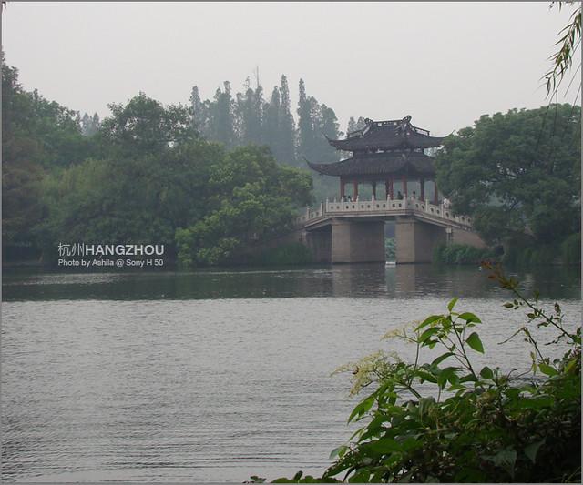 中國行2012_D821