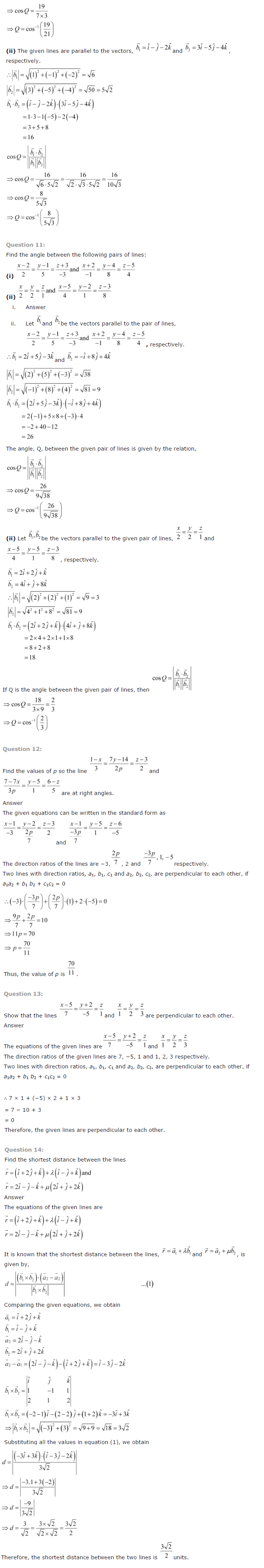 maths chapter 12 Ncert solutions for class 9th maths: chapter 12 – herons formula cbse solutions for class 9th maths chapter 12 : herons formula ncert solutions for class 9 mathematics herons formula.