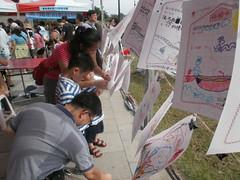 小朋友們用文字與繪畫勾勒出淡水河的願景(圖-全促會)
