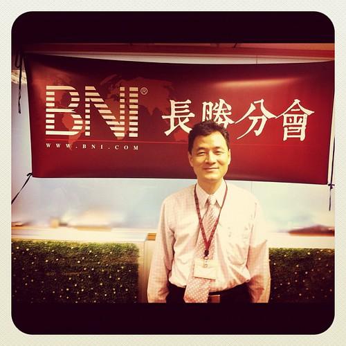 BNI長勝分會:八分鐘分享,保險達人羅平,認識重大疾病險 by bangdoll@flickr