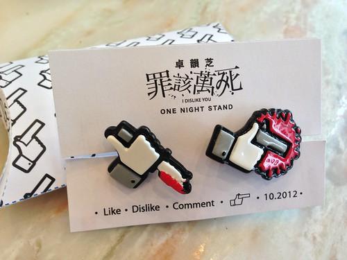 答案:盒內的是Dislike Hairband!