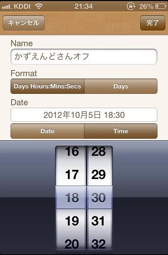 countdown003