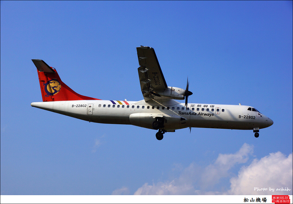 TransAsia Airways B-22802