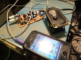 Hacking open audio amplifier