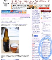 ヲハニュースブログパーツ