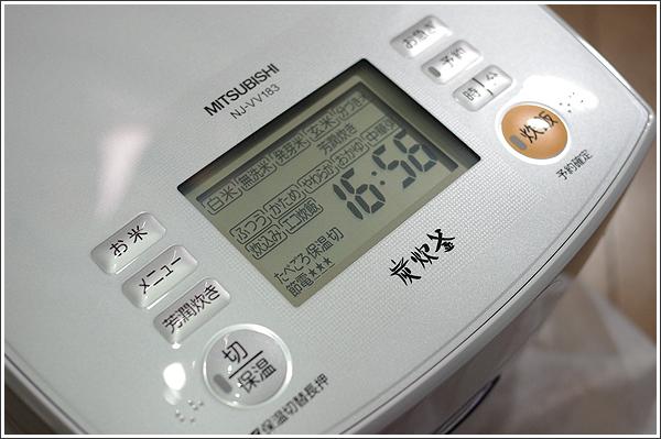 食べ盛りの子供がいても安心、1升(10合)炊きの炊飯器、三菱 炭炊釜「NJ-VV183」を入手!!