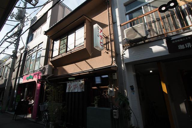 20151004-石槌山-1159.jpg