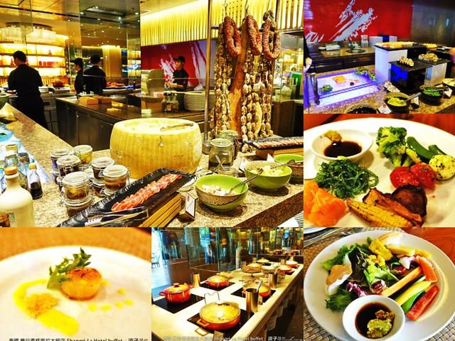 泰國 曼谷香格里拉大飯店 Shangri-La Hotel buffet-3