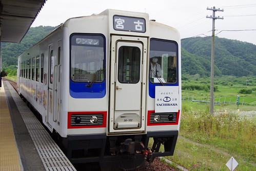 IMGP7097