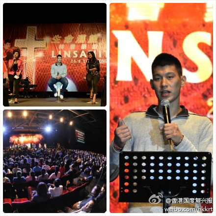 August 26th, 2012 - Jeremy Lin at a Christian testimonial session in Hong Kong