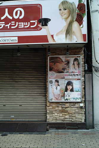2012.09.11(SDIM1572