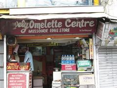 Lovely Omelette Centre