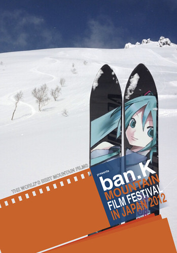 bmff2012フライヤー Ver. 0.1