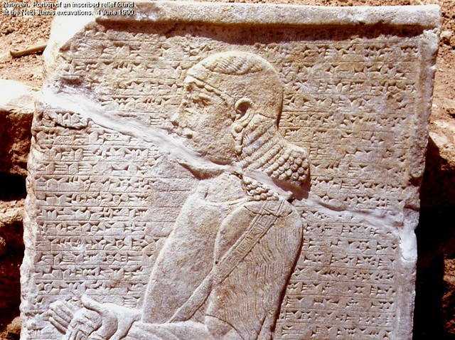 Portion of an inscribed late Assyrian relief at the Nebi Yunus excavations, Mosul, Iraq.