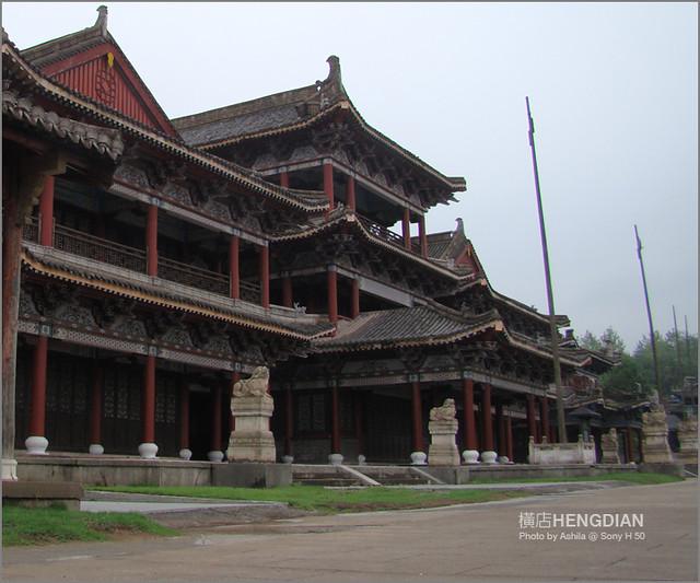中國行2012_D527