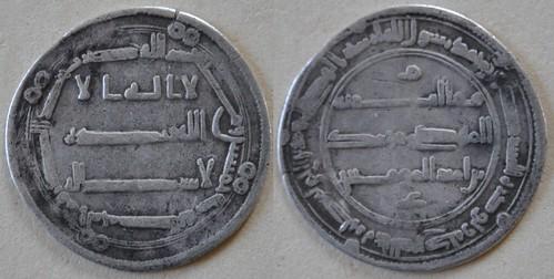 Quelques monnaies musulmanes 8011585208_99a3f1950b