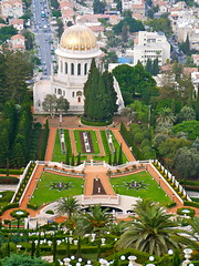 Bahá'í World Centre - Haifa Israel