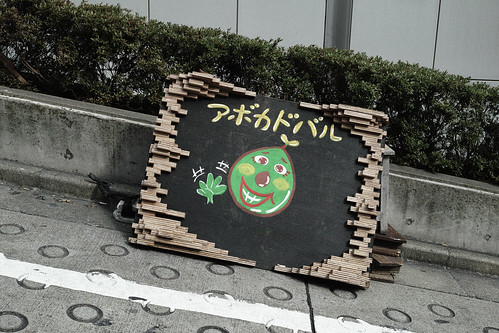 2012.09.28(SDIM1827