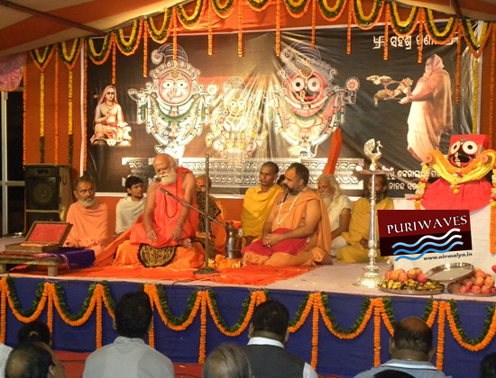Addressing to couples by Sri Jagatguru Sankarachrya